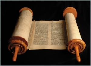 Hebrews Scroll 02